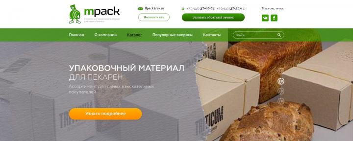 Сайт Mpack