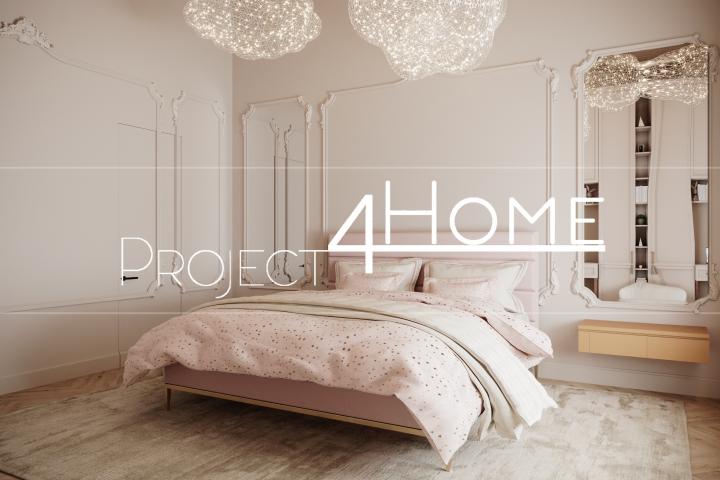 Дизайн-проект коттеджа 272 м2 (2-й этаж) - детская спальня