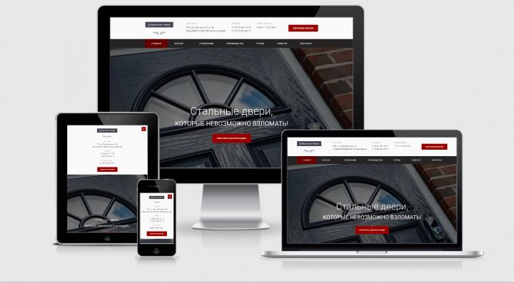 Сайт компании по продаже дверей
