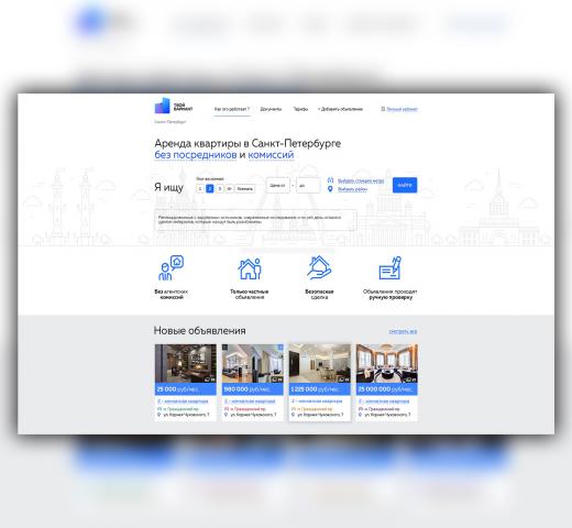 Сайт недвижимости в Санкт-Петербурге
