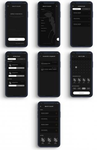 Мобильное приложения для салона красоты