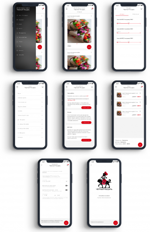 Мобильное приложения доставки цветов и подарков