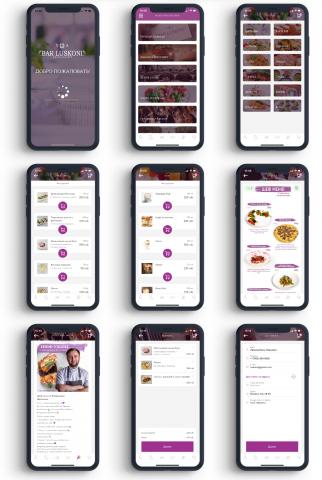 Мобильное приложение для ресторана «BarLuskoni»