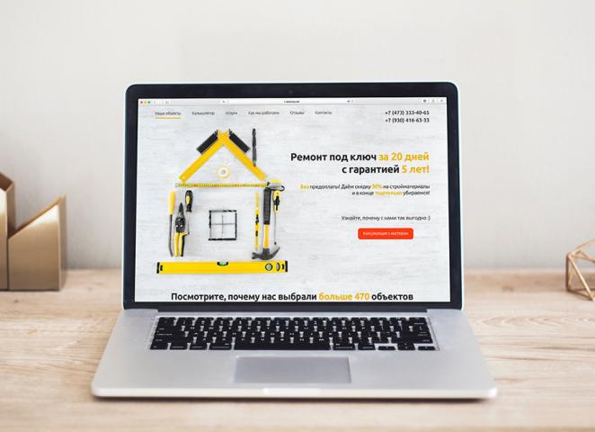 Сайт для ремонта квартир под ключ