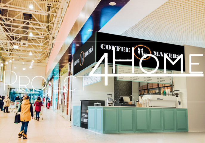"Дизайн-проект кофейни для сети кофеен ""Coffee Makers"""
