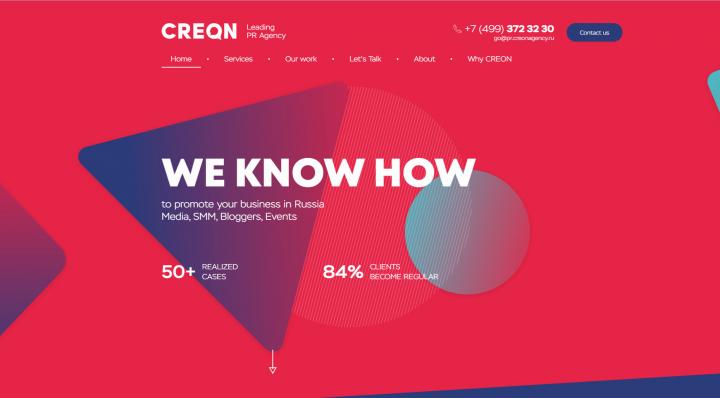CREON PR 2018