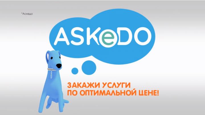 ASKeDO