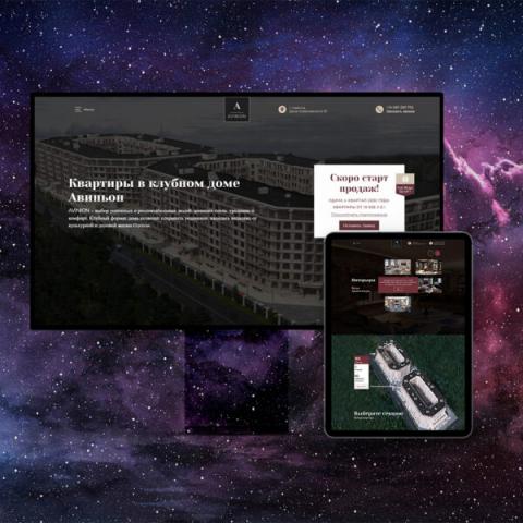 Сайт CRM-система новостроя AVINION