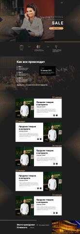 Сайт для бизнес тренера Ольги Ермиловой