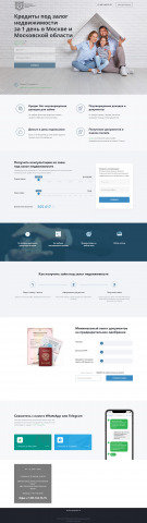 Сайт кредитной организации