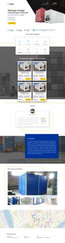 Сайт организации доверительного хранения