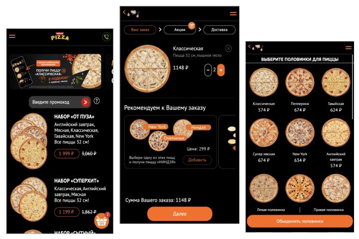 NInja Pizza - доставка еды в Красноярске