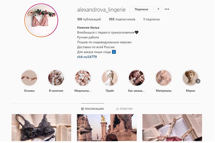 @alexandrova_lingerie