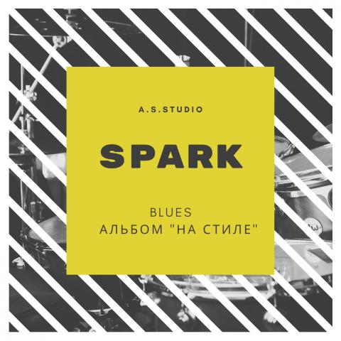 A.S.STUDIO - SPARK (blues)
