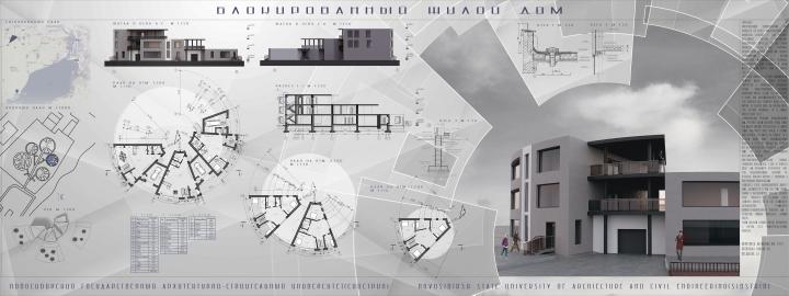 Проект блокированного жилого дома