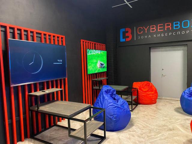 """Реализованный проект кибер-клуба """"Cyber Box"""""""