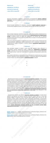 Переводы книг с английского на русский или украинский