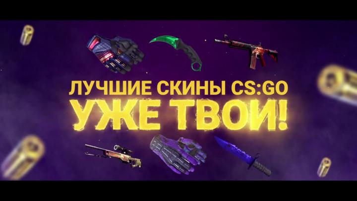 Реклама Кейсов