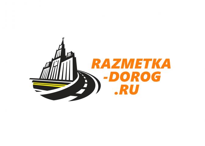 Московский сервис дорожной разметки razmetka-dorog.ru