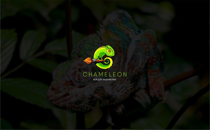 логотип для магазина с товарами для творчества Chameleon