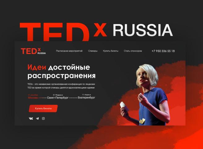 TEDx RUSSIA