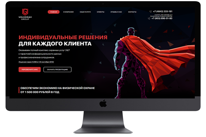 Сайт для ЧОП на WordPress