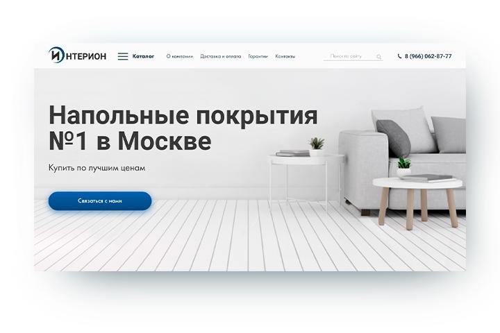 Дизайн сайта каталога мебели