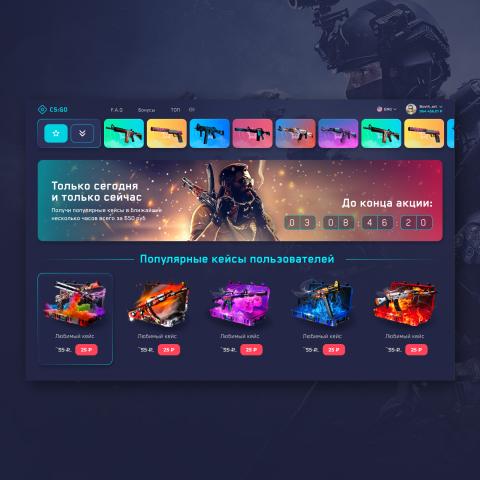CS:GO / UI/UX Design