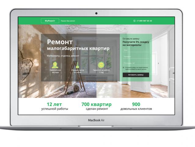 Дизайн одностраничного сайта по ремонту квартир