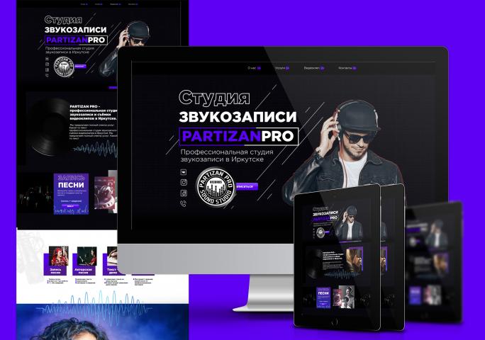 Сайт для студии звукозаписи