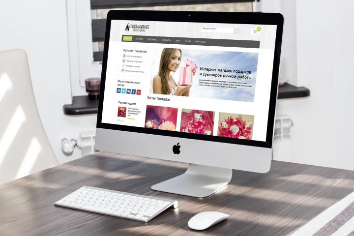 Создание сайта Интернет- магазин подарков grushastore.ru