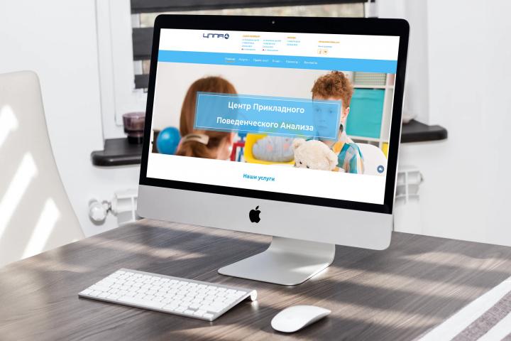 Создание сайта Центра развития ЦППА