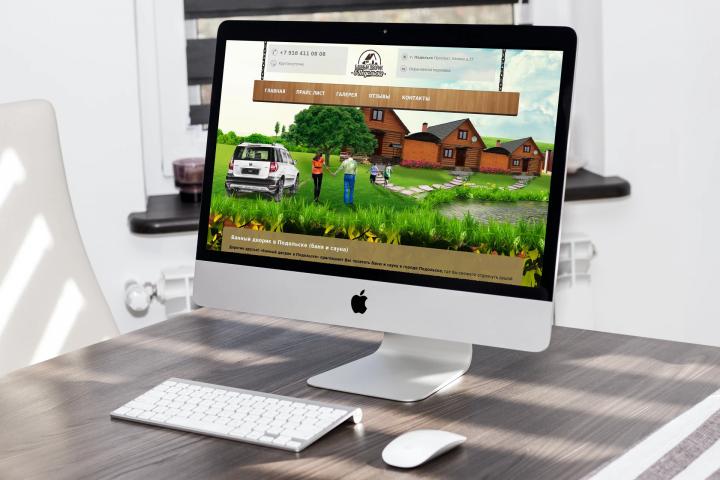 Создание сайта бани и сауны Банный дворик Подольск