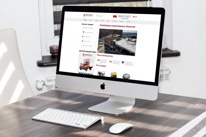 Создание сайта поставщика стройматериалов ГК ЯРСтройкомплект