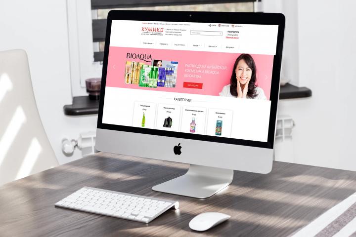 Создание сайта интернет-магазина косметики Кумико маркет