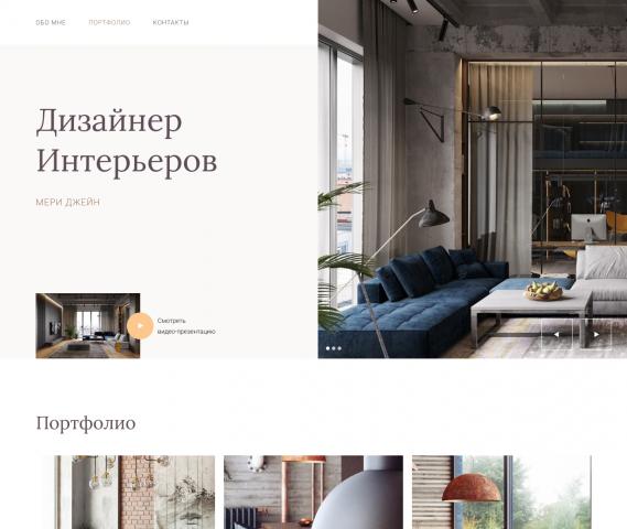 Сайт дизайнеров интерьера фриланс работа фриланс 3d