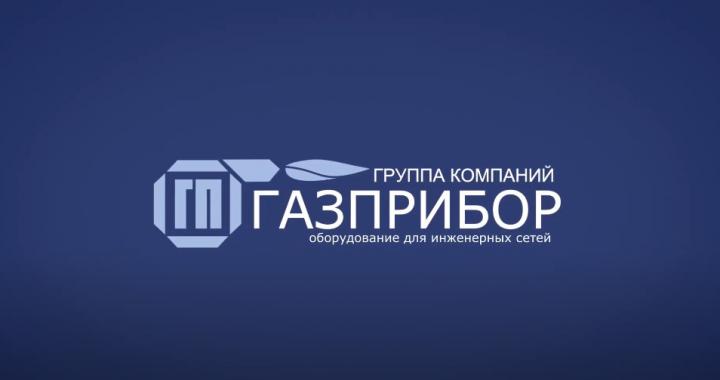 Промо ролик для ГК ГАЗПРБОР