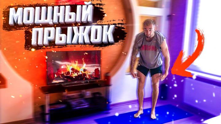 Видео про спорт