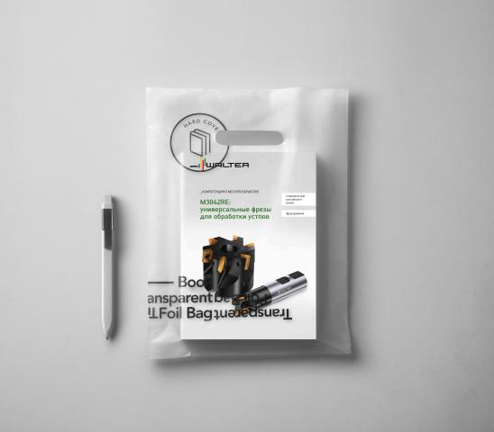 Дизайн брошюры для компании Walter