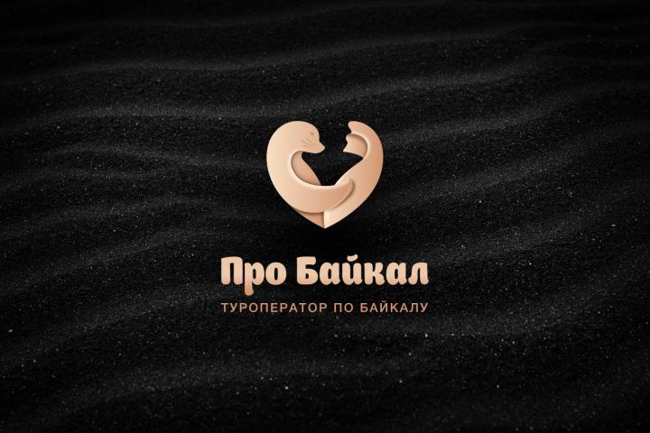 "Туроператор ""Про Байкал"""