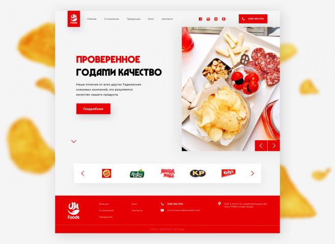 Um-Foods / UI/UX Design / WooCommerce