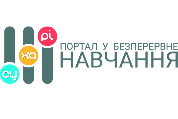 Портал неформального образование СуХаРи