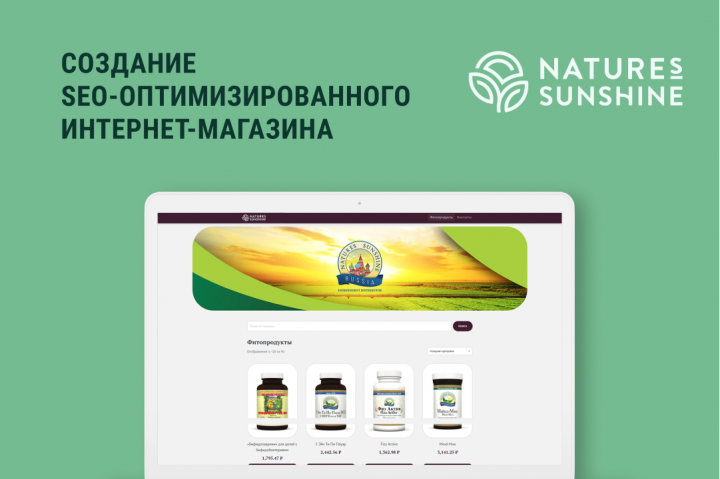 NSP - интернет магазин, YouTube, SMM (Instagram, Facebook)
