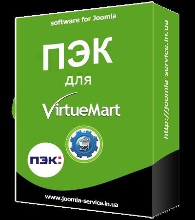 Способ доставки ПЭК для VirtueMart