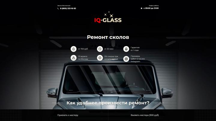 iq-glass.pro
