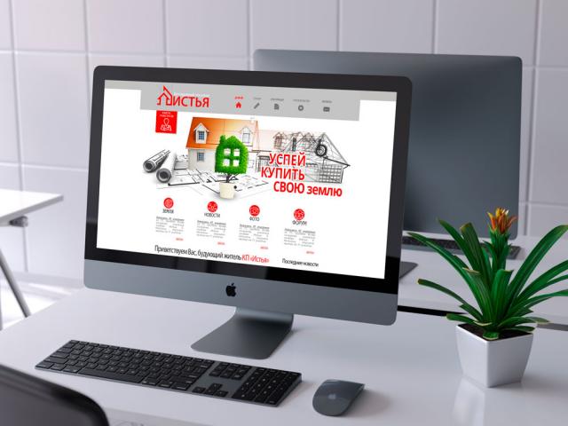 разработка дизайна сайта по установке домов