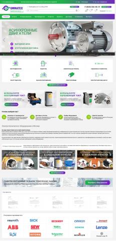 Продажа промышленного оборудования | Купить электротехническое о