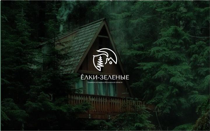 Логотип для Елки-Зеленые