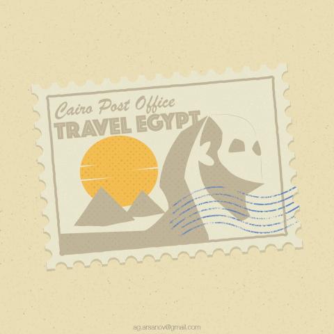 Винтажная почтовая марка