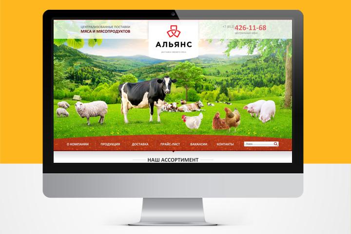 Дизайн сайта - каталога мясной продукции